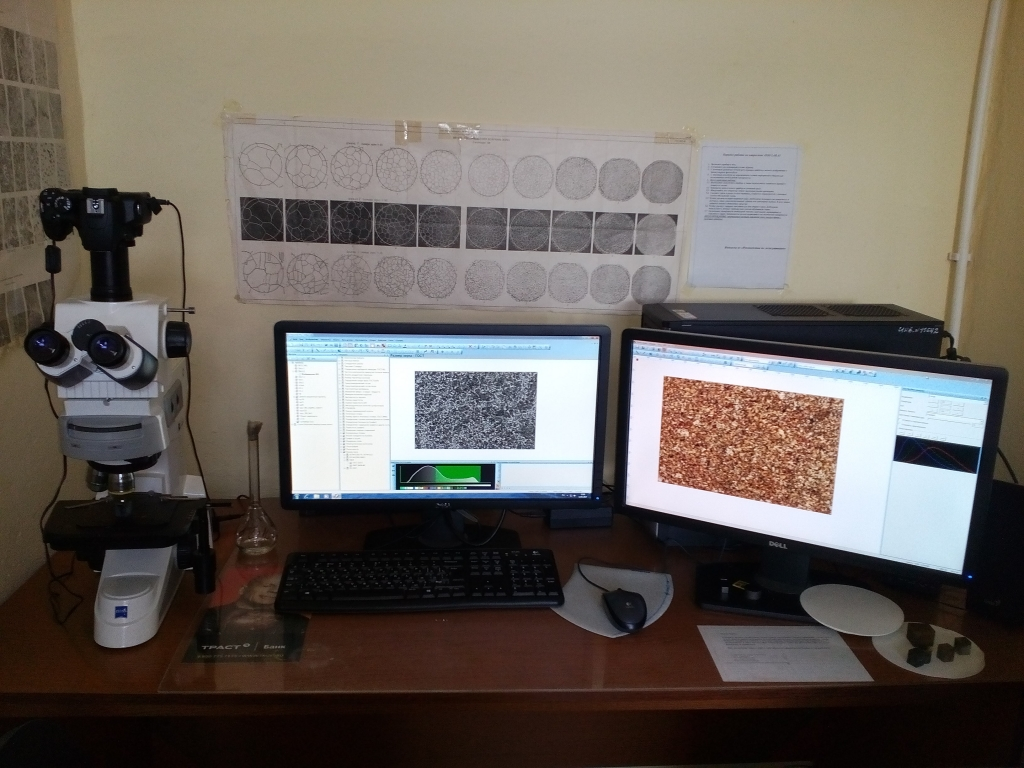 Complex for microstructure analysis