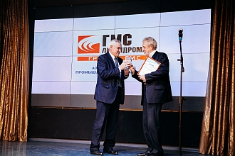 "JSC HMS Livgidromash was declared as the industrial company of the Year according to the evaluation version of the Regional Award ""Orlovskiy BUSINESS"" maintained by the regional government"